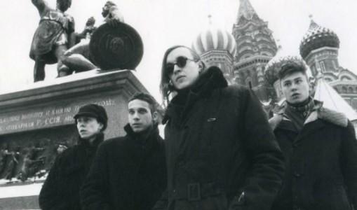 Концерты Гражданская оборона