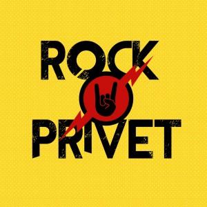 Концерты Rock Privet