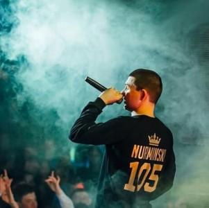 Концерты Нурминский