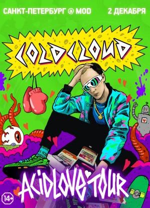 Coldcloud