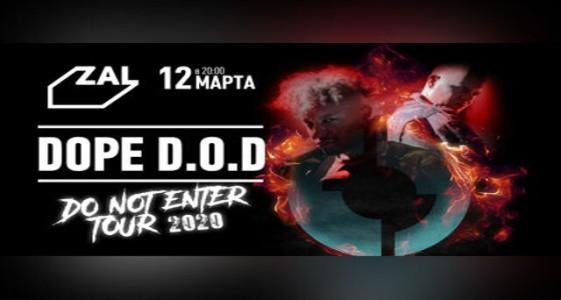 Dope D.O.D. Новый альбом