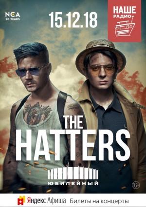 The Hatters. Большой сольный концерт