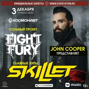 Fight the Fury feat. John Cooper of Skillet
