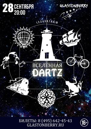 The Dartz