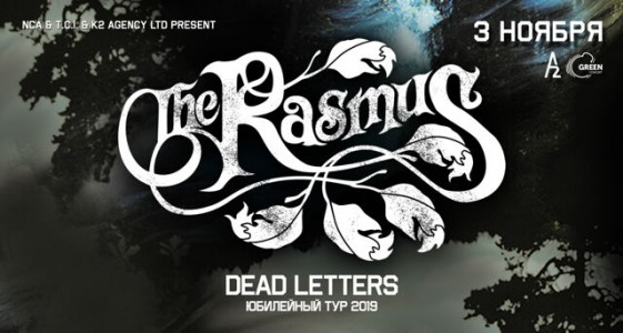 The Rasmus. Plays dead letters