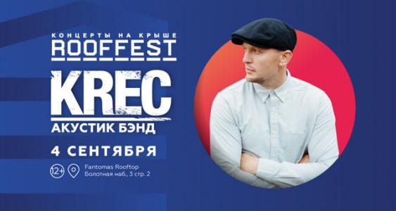 KREC | Roof Fest