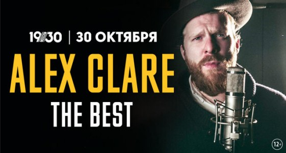 Alex Clare — The Best