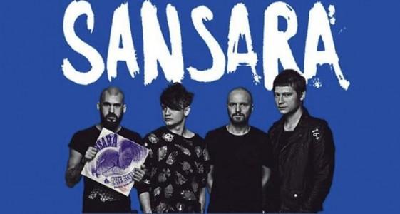 Сансара