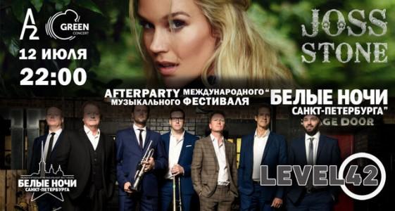 Afterparty международного музыкального фестиваля «Белые Ночи Санкт-Петербурга»