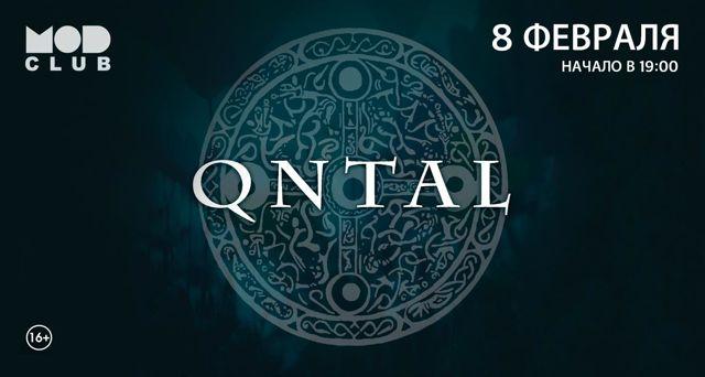 Qntal (De)