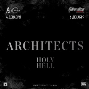 Architects. Премьера альбома «Holy Hell».