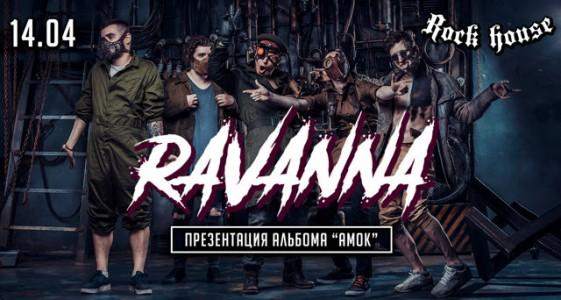 Ravanna