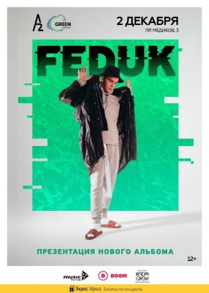 Feduk. Презентация нового альбома.
