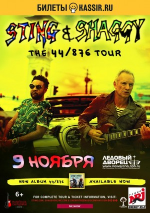 Sting & Shaggy. Мировой тур с альбомом «44/876»