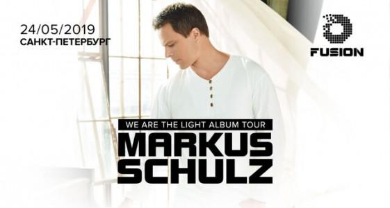 Markus Schulz: We Are The Light Album Tour