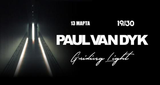 Open Gate: Paul Van Dyk