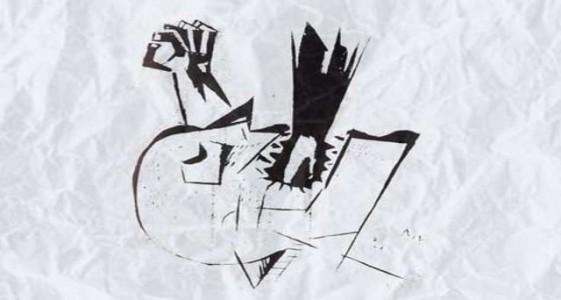 Макулатура - Презентация нового альбома