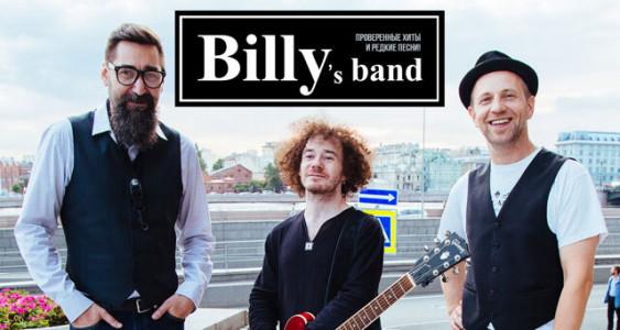 Billy's Band. Осенний алкоджаз