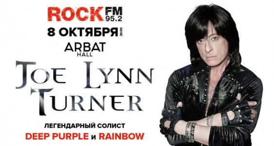 Joe Lynn Turner. Хиты Rainbow и Deep Purple